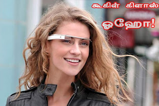 google-glass-New-technological-evolution