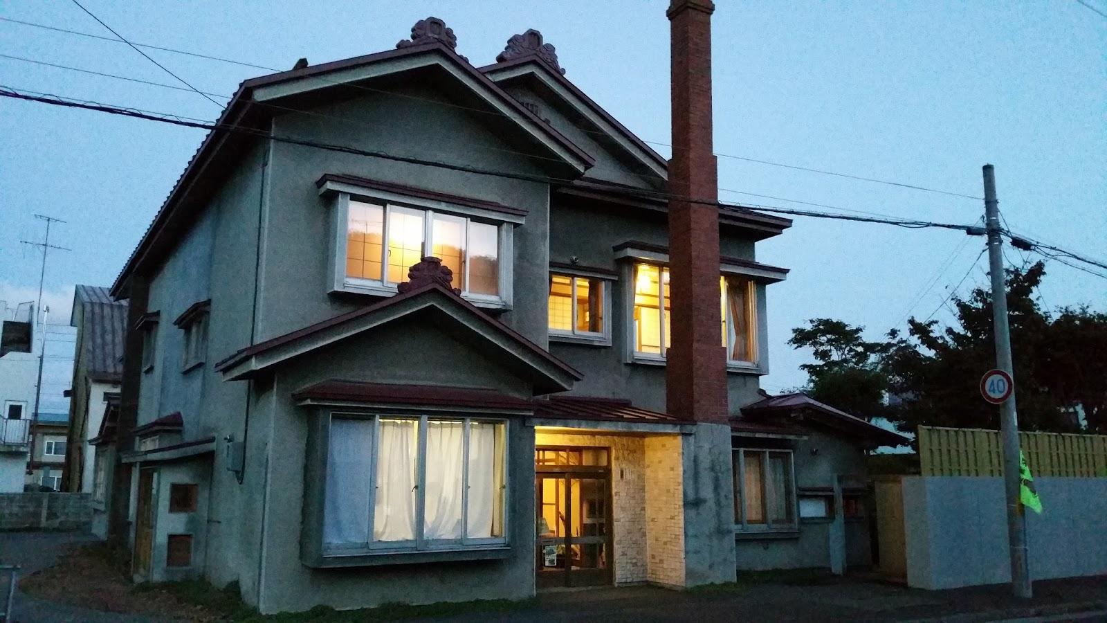 Flemming in Japan / Nihon: 01.10.2015 Wohnhaus aussen West / innen Ost