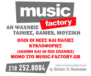 music-factory.gr