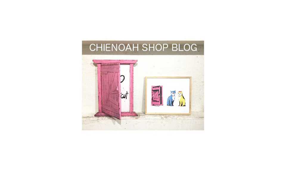 chienah blog