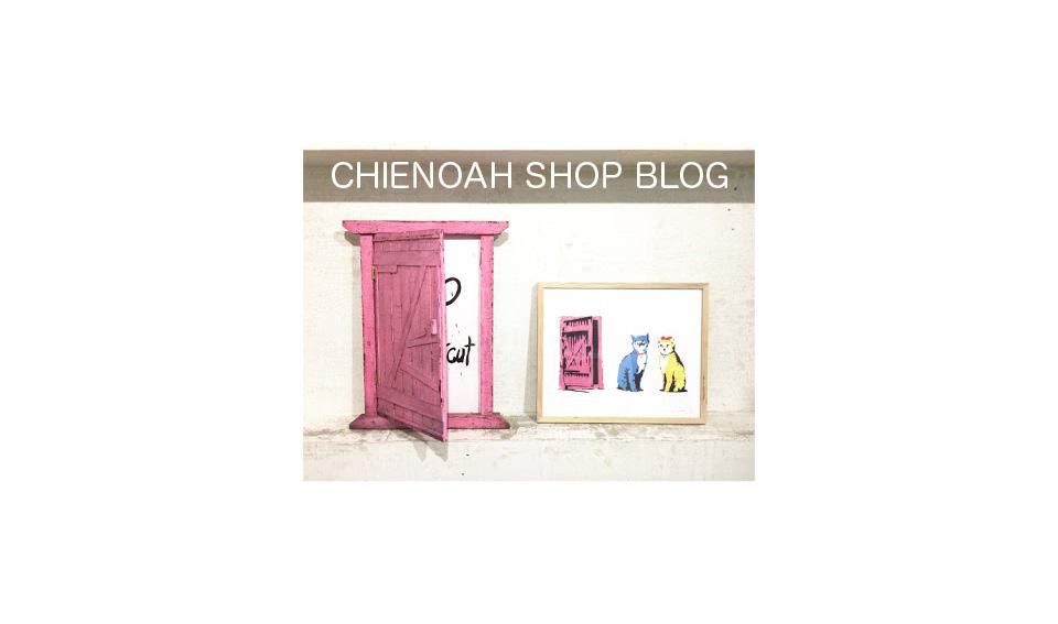 chienah blog