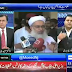 So far three people have been killed due to Dr.Amir Liaquat Hussain's hate speech :- Fawad Chaudhry