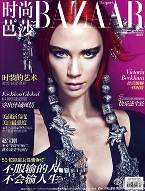 Victoria Beckham,Harper's Bazaar China