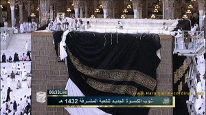 kabah photos arabic video