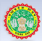 Nagar-Palika-Nigam-Jila-Chhindwara-MadhyaPradesh-Govt-Jobs-Careers-Vacancy-2016-17-18