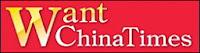 http://www.wantchinatimes.com/news-subclass-cnt.aspx?cid=1103&MainCatID=11&id=20140112000064