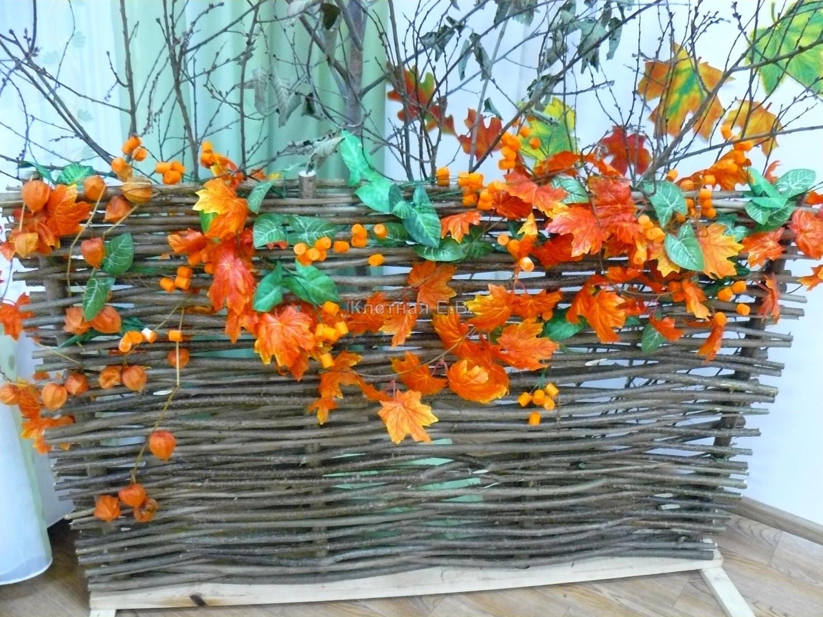 Осеннее оформление детского сада: праздничные гирлянды на