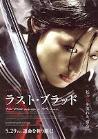 Blood: El ultimo vampiro (2009) online y gratis