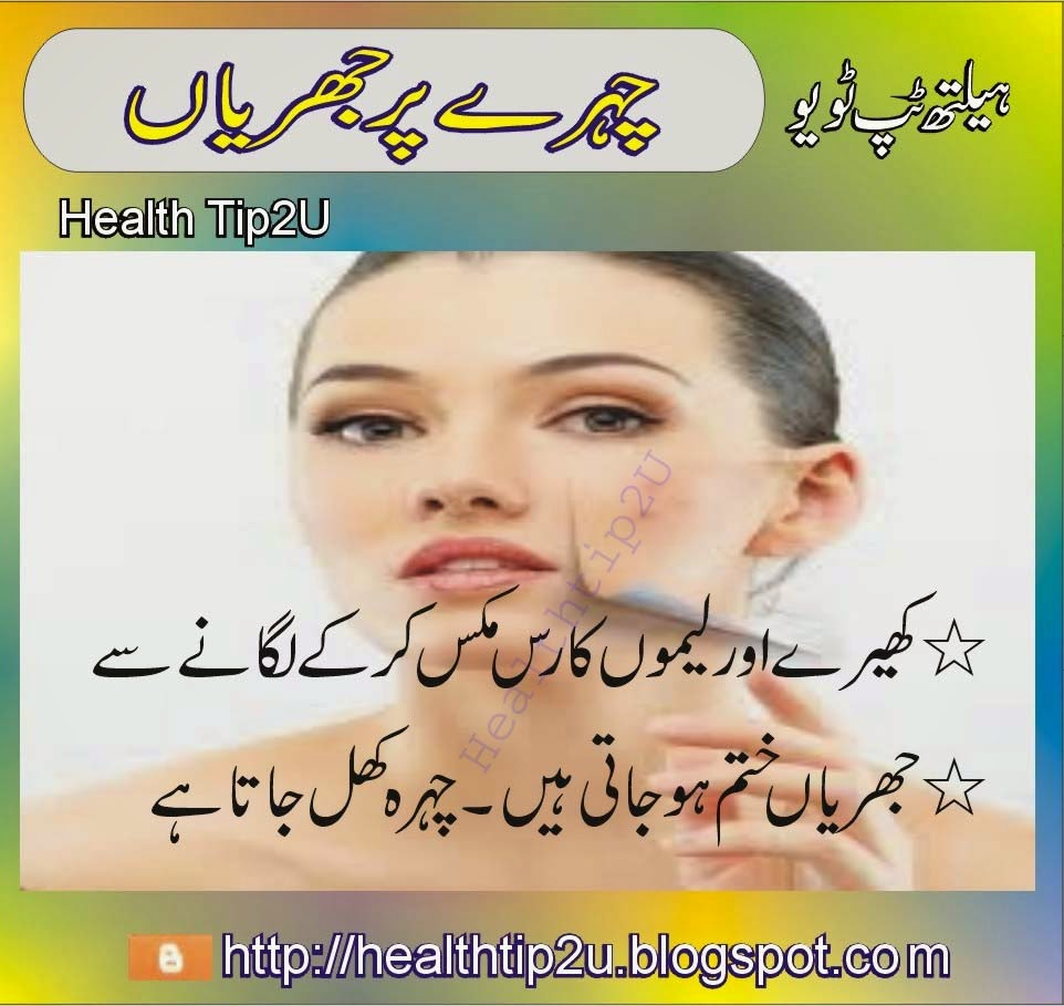 Pimple Scars Remove Face Pimples