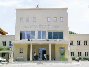 Σύσκεψη για το έργο των ισογείων και εξωτερικών ιατρείων