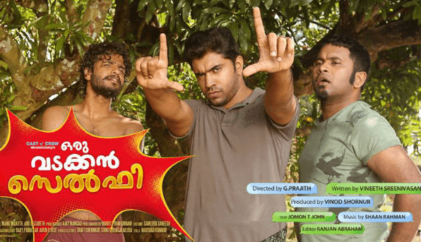 Oru vadakkan selfie (2015) : Chennai pattanam Song Lyrics