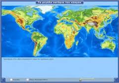http://ebooks.edu.gr/modules/ebook/show.php/DSGL100/418/2819,10629/extras/gstd14_world_rivers/index.html