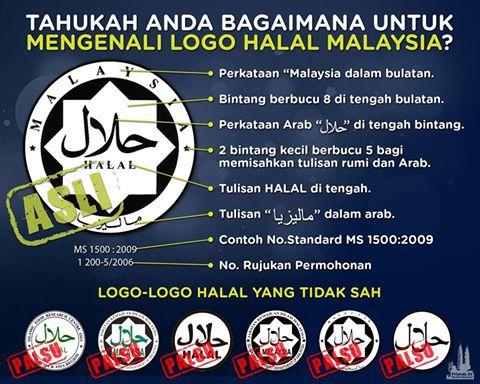logo halal terbaru