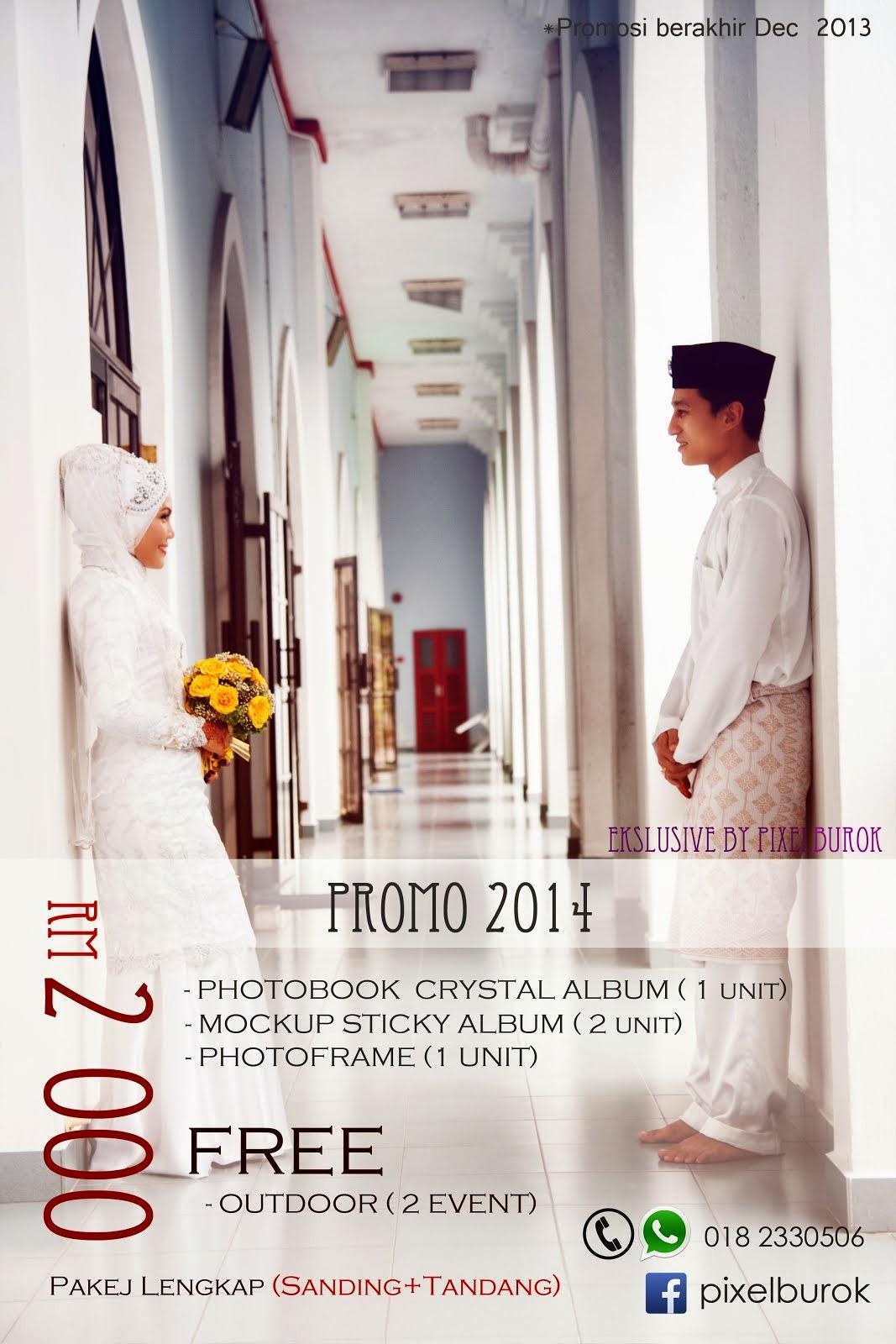 PROMO 2014