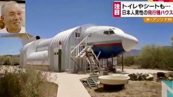 Pesawat Boeing 727