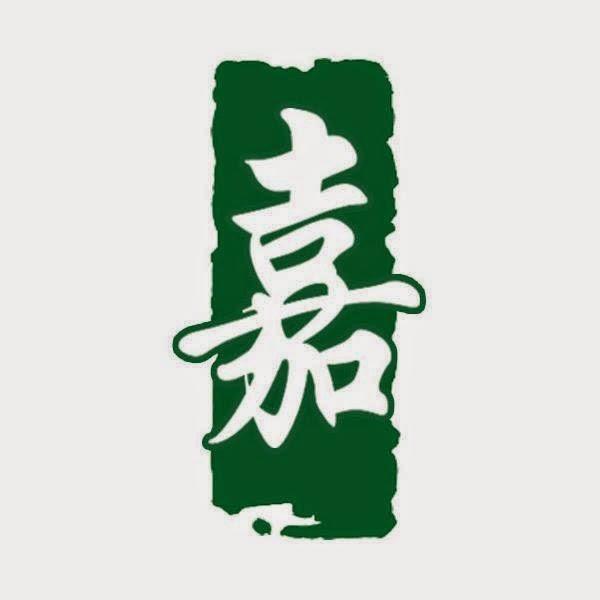 Jia Cha Cafe - Logo