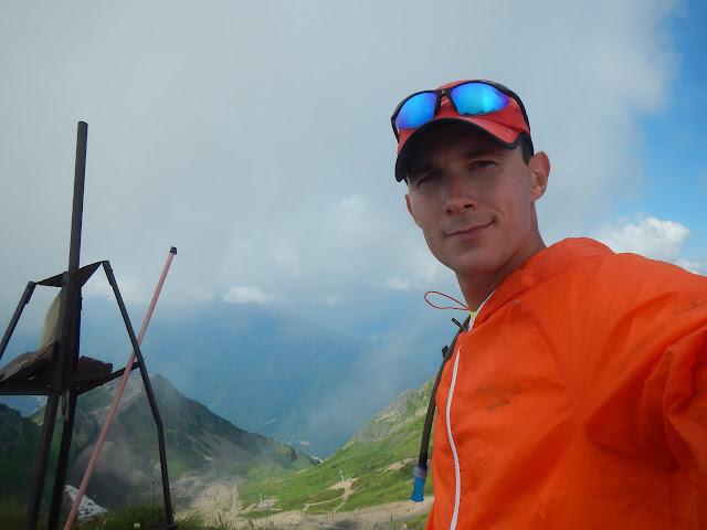 гора Аибга-2