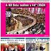 Confira a capa da edição nº 527 (set/2014) do jornal O Semeador! Nesta edição você verá: