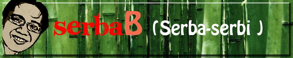 Serba B (serba serB )