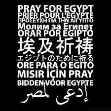 Doa Untuk Mesir