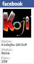 Like And Share Kodejitu.com