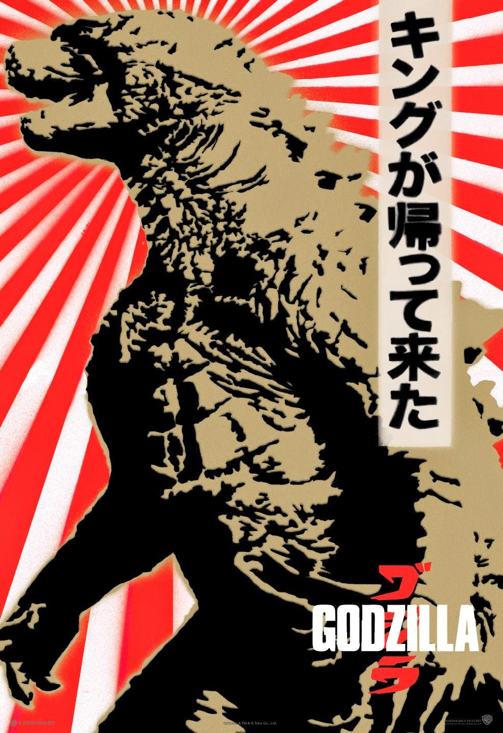 ¡Cartelicos!: Godzilla