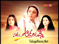 Naadi Aadajanme Serial – Episode 579 – 08th Aug – Final Episode