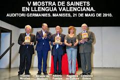 MOSTRA DE SAINETS DE MANISES EN LLENGUA VALENCIANA 2010