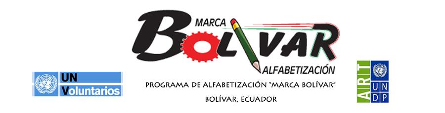 """Alfabetización """"Marca Bolívar"""""""