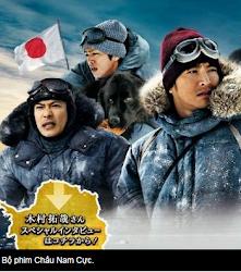Châu Nam Cực