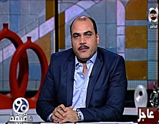 برنامج 90 دقيقة حلقة الجمعة 11-8-2017 مع محمد الباز وفقرة عن كشف تفاصيل وحقائق و اسرار حول حادث قط