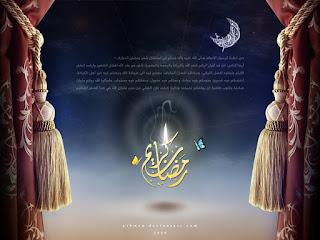 :: ramadhan 2011 ::