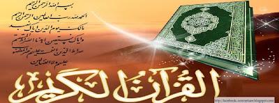 Image couverture facebook Le Saint Coran