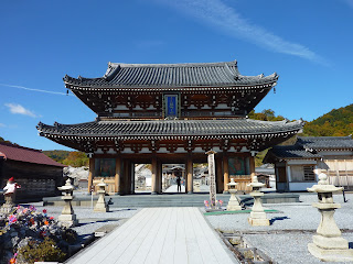 View of one of the main gates at Bodai temple (Osorezan)