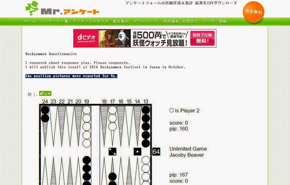 http://www.smaster.jp/Sheet.aspx?SheetID=95089