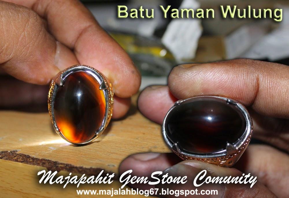 Batu Yaman Wulung