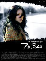 July 32nd (2010) Korean