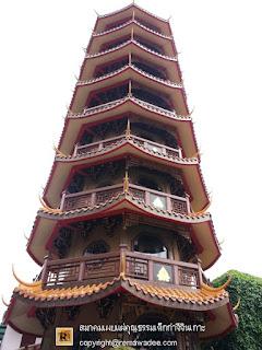 จีจินเกาะ หรือ สมาคมเผยแผ่คุณธรรมเต็กก่าจีจินเกาะ