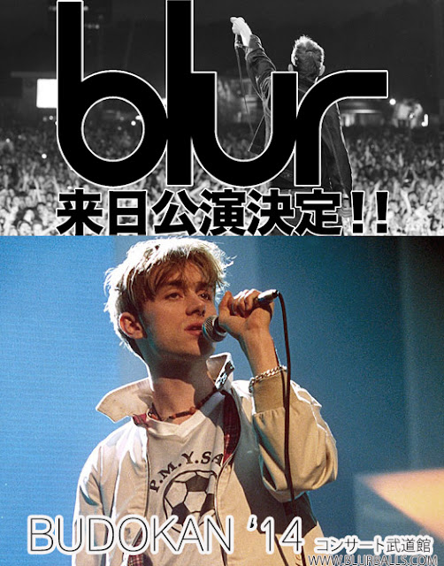 budokan blur, budokan blur 2014, budokan tokyo blur, blur world tour 2014, blur 2014 dates, blur new tour, blur japan 2013, blur japan 2014