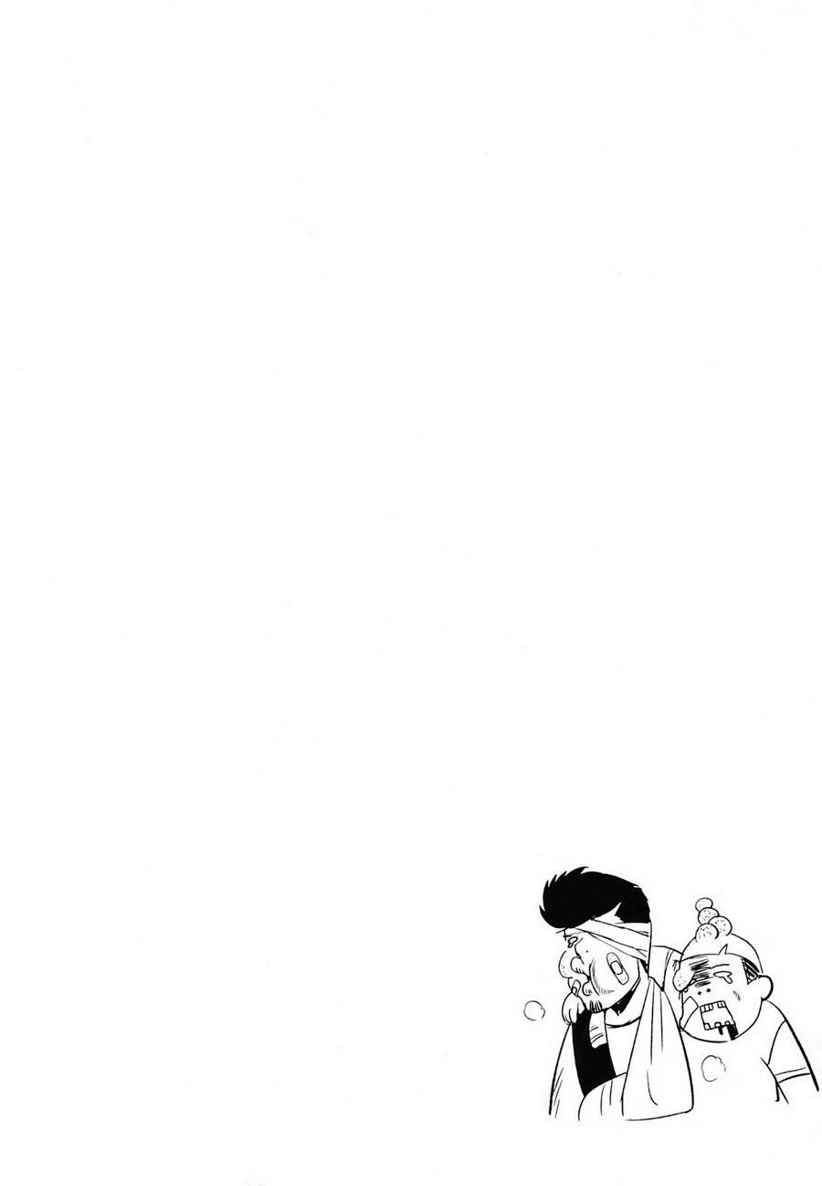 Maji de Watashi ni Koishinasai 1 TH แปลไทย : การมาเยือนของครอบครัวคาเซะมะ !