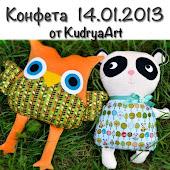 конфетка от KudryaArt