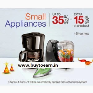 Amazon: Buy Small Appliances upto 50% off + 15% Extra off + 10% Cash BAck with HDFC