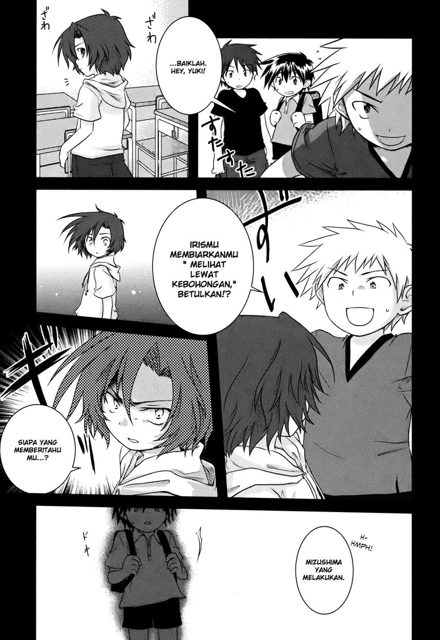 Komik iris zero 002 3 Indonesia iris zero 002 Terbaru 15|Baca Manga Komik Indonesia|