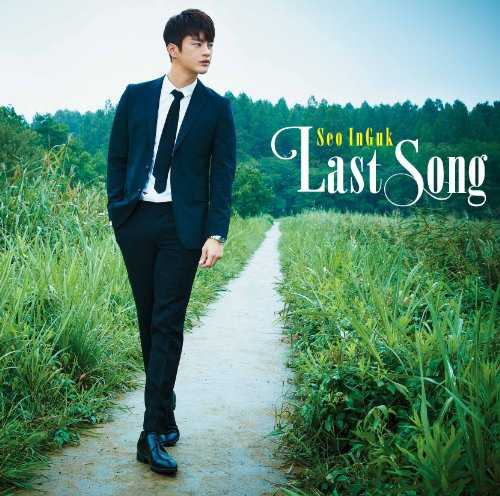 [MUSIC] ソ・イングク (Seo InGuk ) – Last Song (2015.02.25/MP3/RAR)