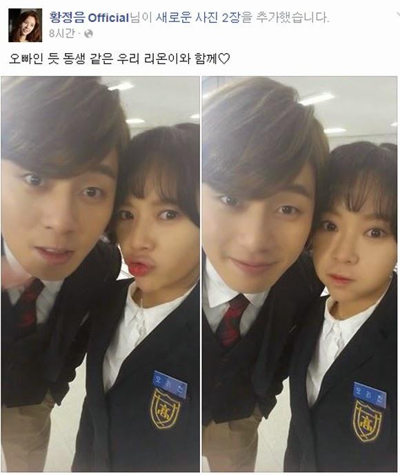 Kill Me Heal Me ji sung Hwang eum park seo joon Oh Ri Jin Oh Ri On