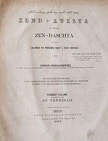 Zend-Avesta, el libro sagrada de los Parsis