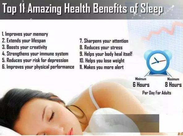 टेंशन चिंता का इलाज नींद