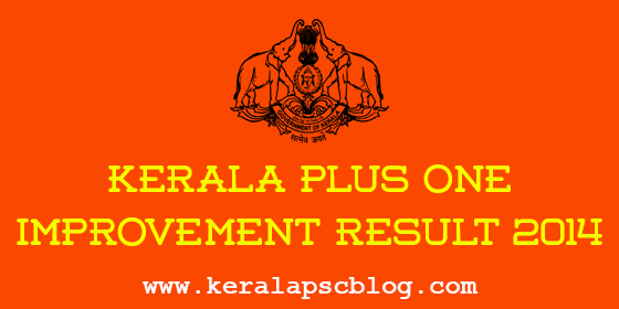 Kerala Plus One Improvement Exam Result August 2014
