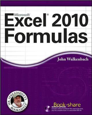 E-Book ~ Excel 2010 Formulas