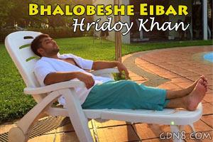"""""""Bhalobeshe"""